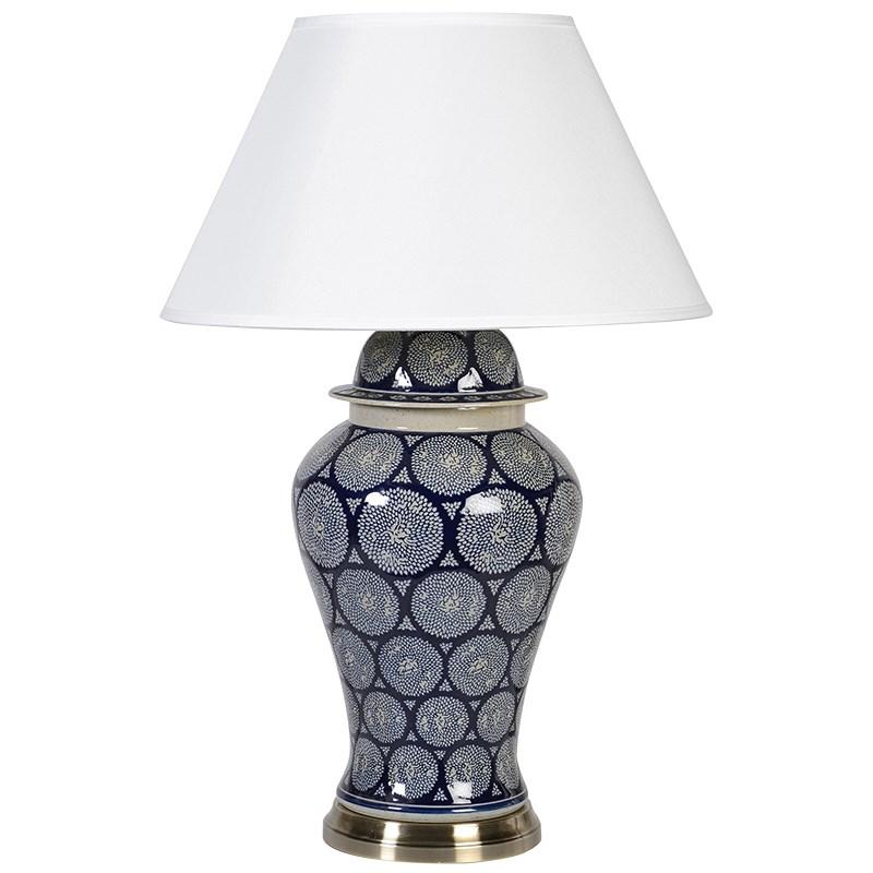 Lamp Constantine